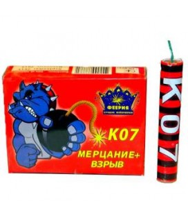 Петарды К07 10 штук в упаковке