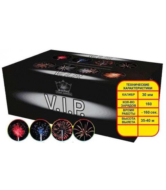 Салютная установка VIP СУ 20-160