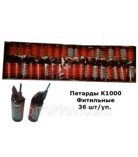 Петарды К1000 36 штук в упаковке